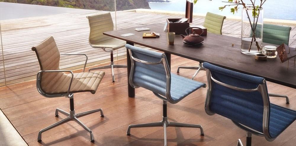 EA-Aluminum-Chair-Vitra-Essplatz